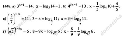 Анализа мордкович начала гдз класс 10-11 по и алгебре