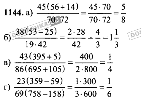 Теме java решебник 6 класса по математике никольский теории